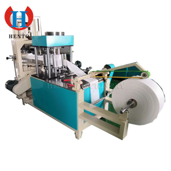 High Performance Full Automatic Disposable Face Mask Making Machine