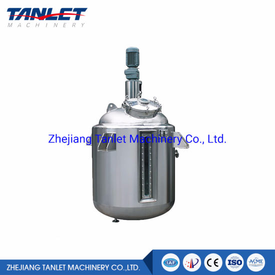 Stainless Steel Jacketed Homogenization Mixing Tank for Cosmetics