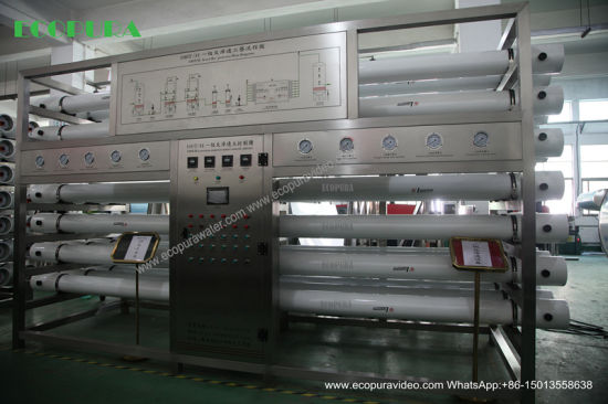 China Mideast Qatar RO Water Treatment System / Reverse Osmosis