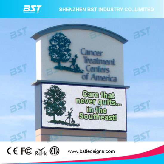 P6.67 Front Access Module LED Display for Easy Install & Maintaince pictures & photos