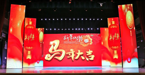 Ckgled Curveable P5.95 Indoor Stage LED Screen