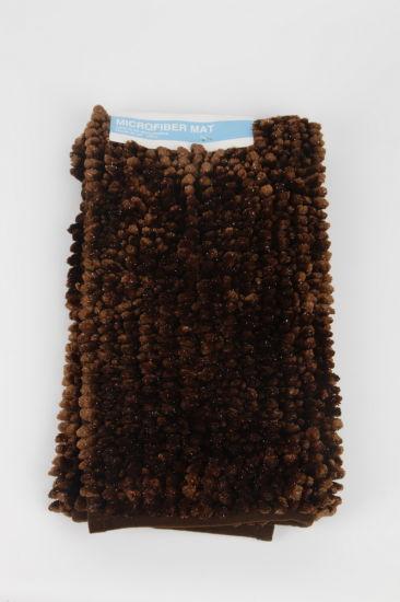 Super Absorbent & Soft Microfiber Bath Rug