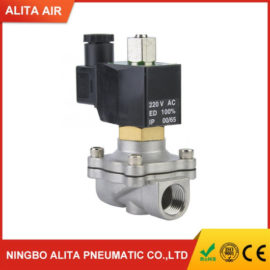 """G3//4/"""" N//O 220V AC Brass Electric Solenoid Valve Water Gas Air Normally Open Type"""