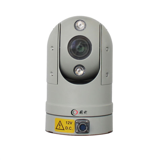 30X Zoom CMOS 2.0MP HD IR Police Car CCTV Camera pictures & photos