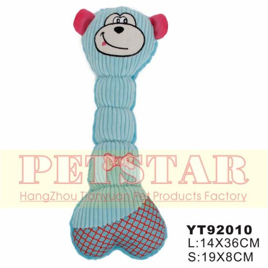 Dog Plush Toys Yt92008 Yt92009 Yt92010   Yt92011 pictures & photos