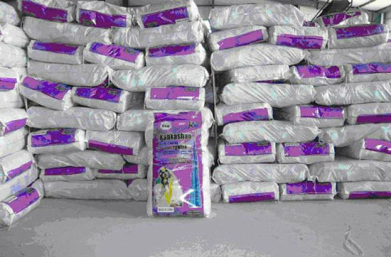 High Quality High Foam Washing Powder
