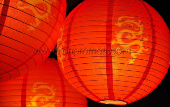 China New Year Festival Celebration Decoration Gift Origami Lantern