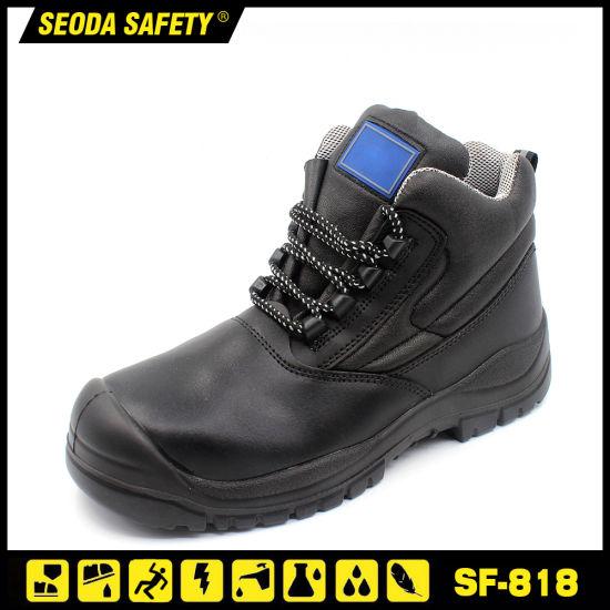 Fiberglass Toe Cap Non Magnetic Leather Safety Work Shoe