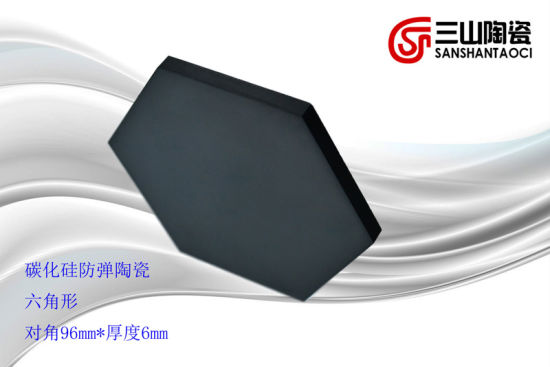 Sintered Silicon Carbide Hexagonal 6mm Bulletproof Ceramic (SSTC0052) pictures & photos