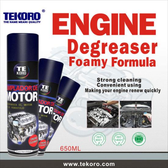 Engine Degreaser, Industrial Strength Cleaner Degreaser
