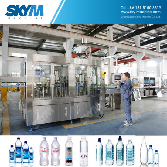 Bottled Drinking Water Packing Factory pictures & photos