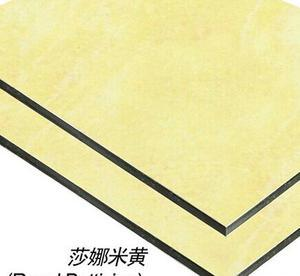 Royal Botticino Aluminum Composite Panel Use for Building Material