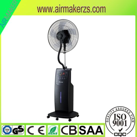 90W 2.5L Water Mist Stand Fan with Remote Control pictures & photos