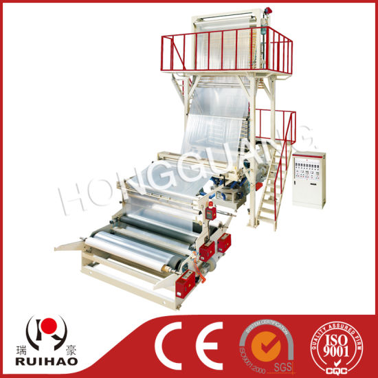 China High Speed Agriculture Plastic Film Blow Ruian Machine Factory
