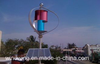 1000W Maglev Vertical Wind Turbine Generator off-Grid System pictures & photos