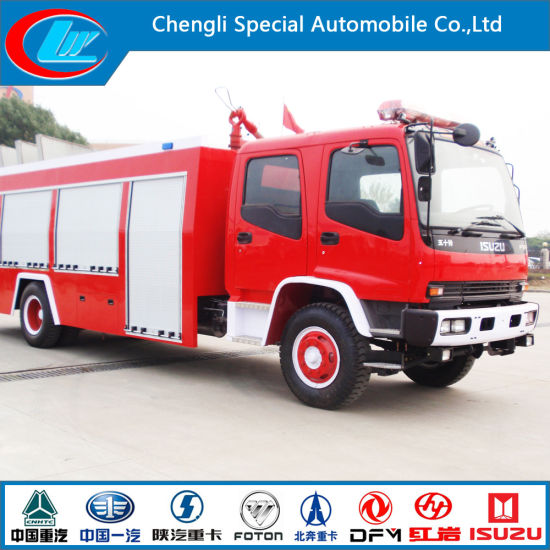 4X2 Fire Fighting Truck Dry Powder Foam Fire Truck pictures & photos
