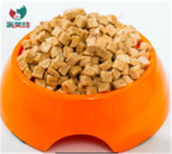 Dried Food for Cat and Dog Freeze Dried Samom pictures & photos