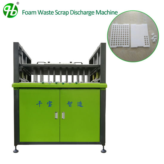 Ce Certificate EPE XPE EPP EPS EVA Foam Waste Scrap Discharging Machine