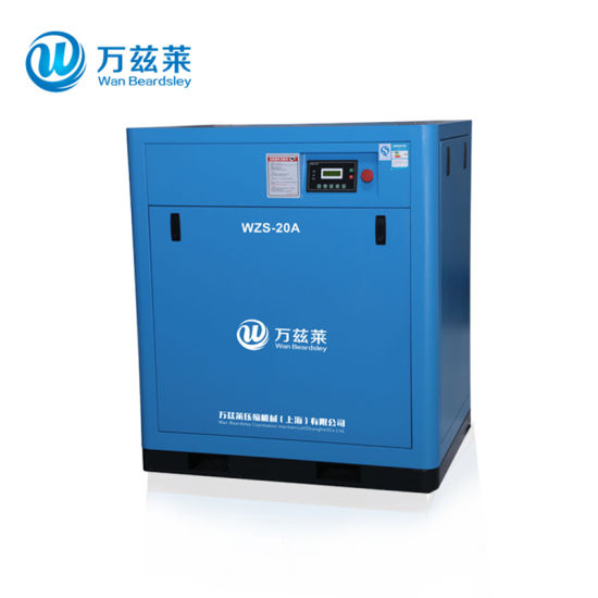 37kw Industrial Oilless Oil Injected Stationary 15% Energy Saving Rate VSD Rotary Screw Air Compressor pictures & photos