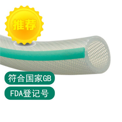 Toyosilicone Hose Food Silicone Tube Tsi Px-001 pictures & photos