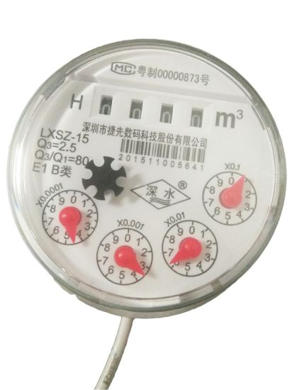 Photoelectric Remote Transmission Sensor Flow Meter Direct Reading Water Meter Parts