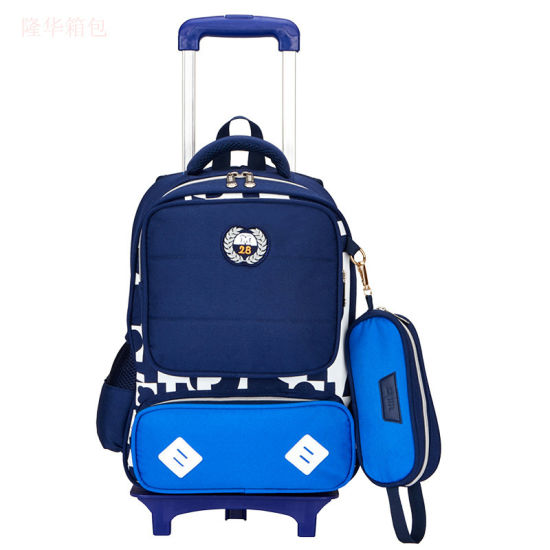 Wholesale Primary School Children Pull Rod Schoolbag Pull Rod Double Shoulder Back Schoolbag pictures & photos