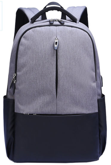 Men's Anti-Theft Laptop Bag Wear-Resisting Business Computer Backpack
