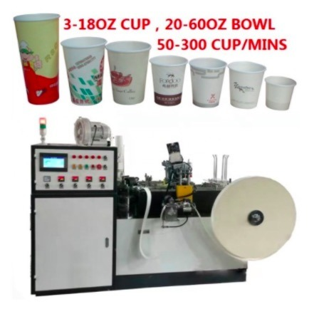 Paper Cup Machine with Ultrasonic Sealing|Paper Cup Making Machine|Automatic Paper Cup Making Machine