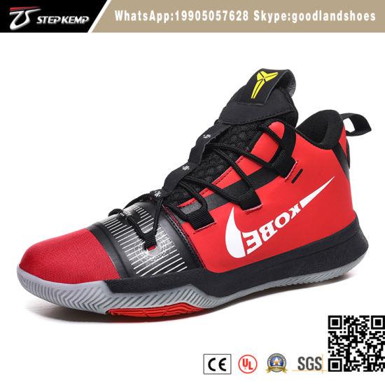 Men's High-Top Basketball Sneaker Running Sports Shoes 6027