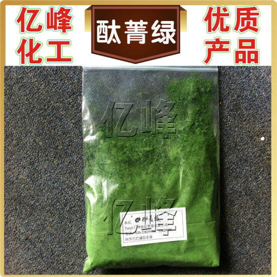 Phthalocyanine Green, Pigment pictures & photos