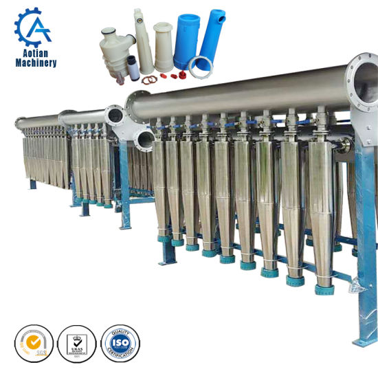 Low Consistency Sand Remover Desander in Pulp Making Line