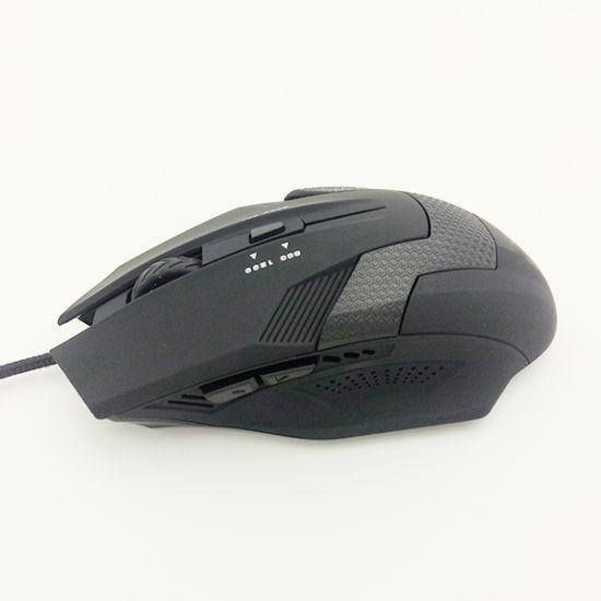 China Fashion Design 6d Ergonomic Wired Gaming Mouse China 6d Gaming Mouse And 6d Wired Mouse Price
