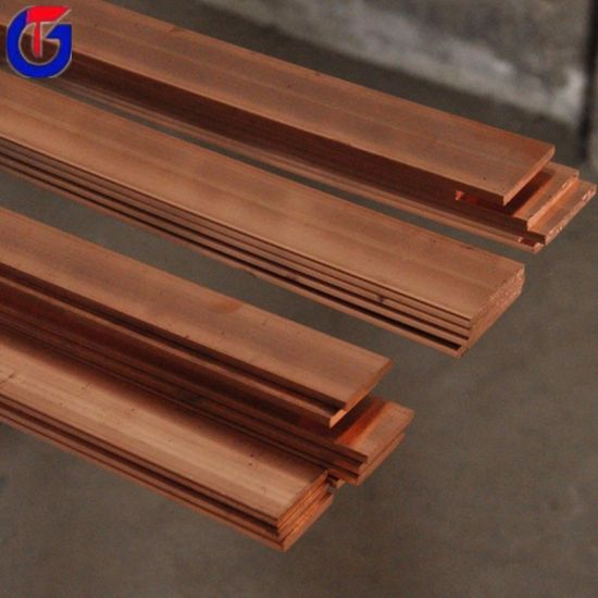 Copper Sheet Price, Copper Plate Prices pictures & photos