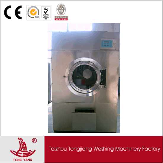 Dry Machine Complete for Laundry Dry Cleaning Machine in Laundry House