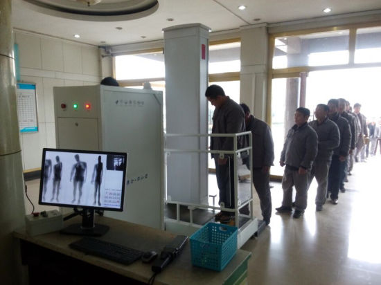 Low Dose Screening Full Body Human X Ray Security Scanner pictures & photos