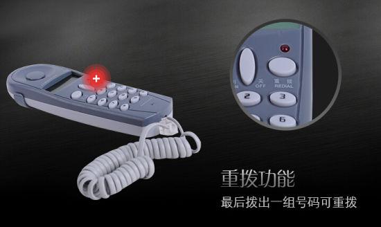chino-e c019 инструкция