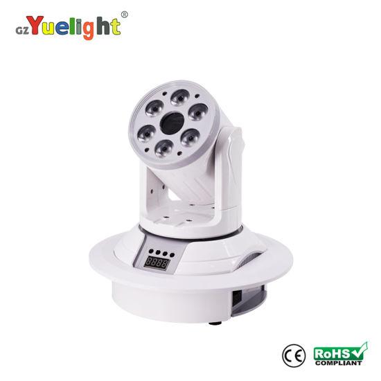 Ceiling Light LED Laser 7PCS Mini Moving Head Manual Light