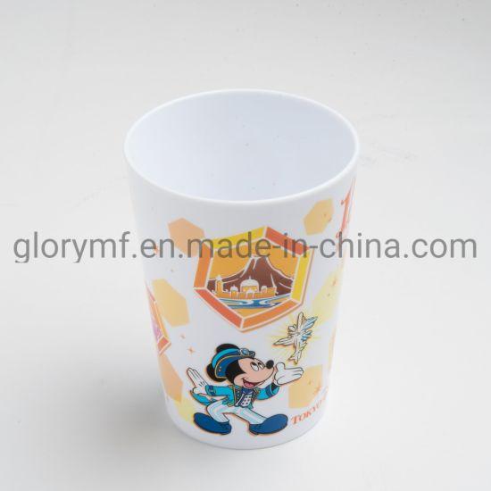 330ml Plastic Resured Coffee PP Cups