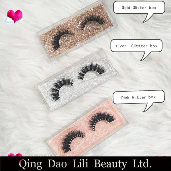 23faf109dc1 Wholesale Top Quality Private Label 3D Mink False Eyelashes with Custom Eyelash  Packaging pictures & photos