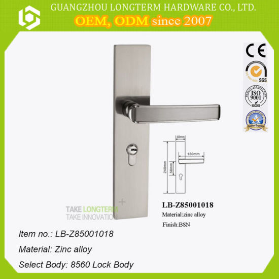 Square Panel Deadbolt Locks For French Doors With Handle