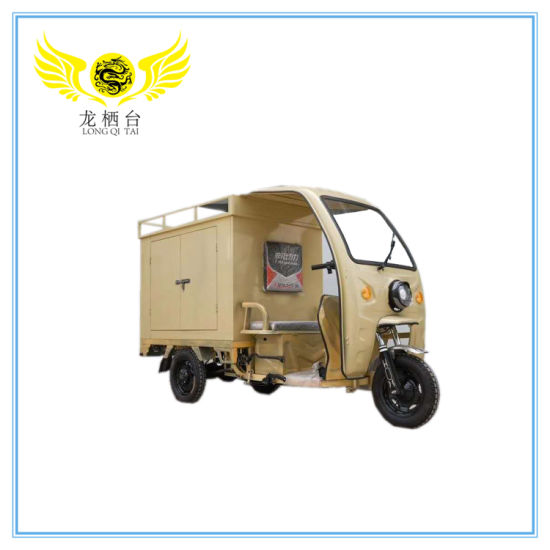 Ho Electric Tricycle with Refrigerated Cabinet Truck for Sale