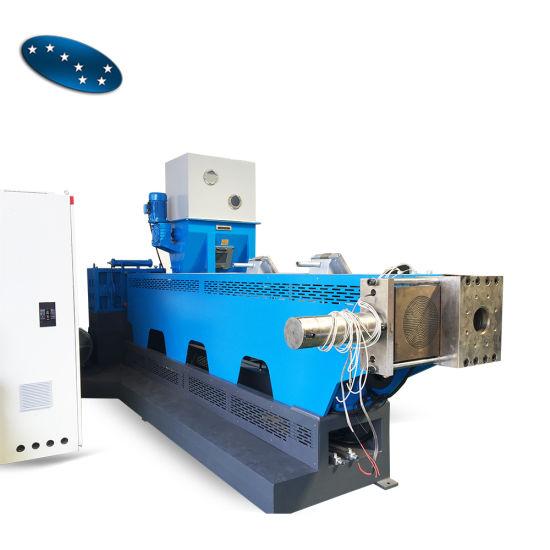 Plastic Waste Film Crusher Recycling Extruder Granulator Machine with Price