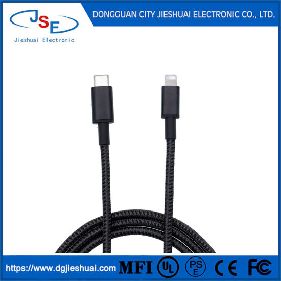 2.4A Fast USB Data Charging Cable for iPhone