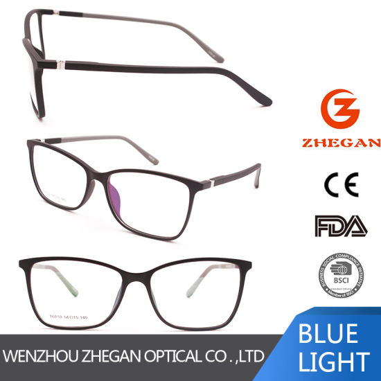 China Hot Selling Tr90 Fashion Men Optical Frames, Custom Made ...