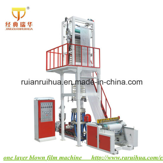 2016 Newest Film Blowing Machine Plastic Film Machine pictures & photos