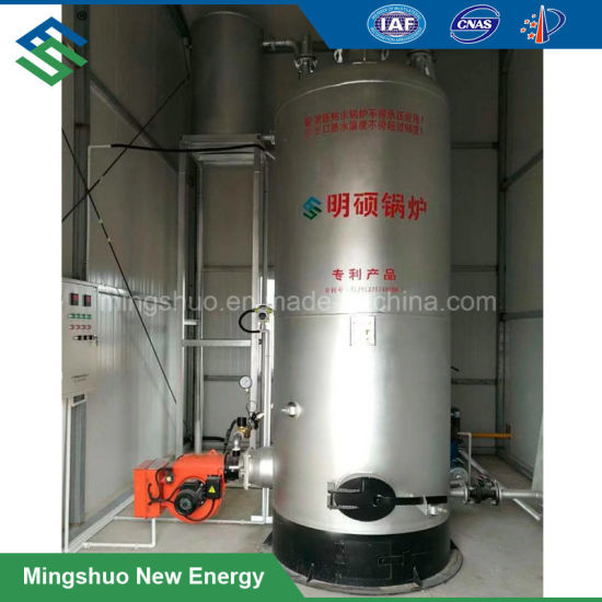 China Biogas Biomass Vertical Hot Water Boiler - China Biogas Boiler ...
