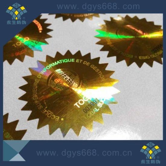 Custom Gold Laser Hologram Sticker Wither Serial Number Printing Sticker