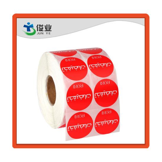 Custom Self Adhesive Printing Food Sticker Label Round, Adhesive Circular Food Label Sticker, Circle Jar Labels