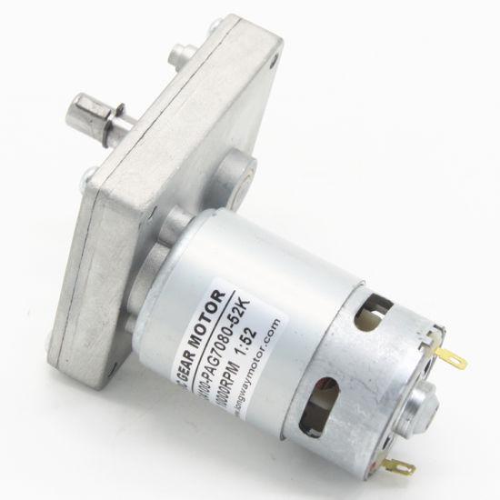 12V/24V DC Gear Motor for Office Equipment Household Appliance