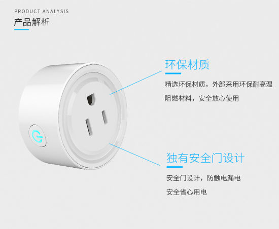 Wi-Fi Connection Phone-Controled Smart Socket pictures & photos